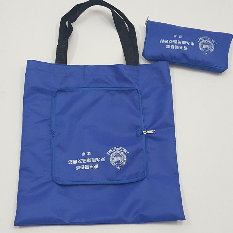factory custom 210d polyester zipper foldable promotional shopping tote bag