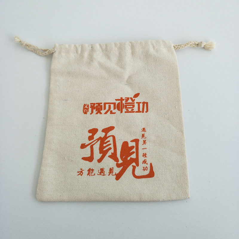 customized drawstring organic cotton muslin bag